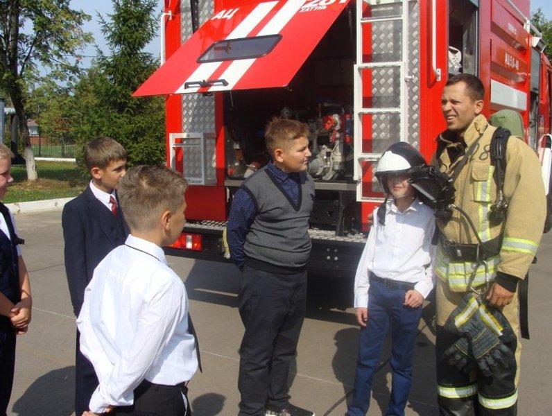 Знакомство с профессией пожарного