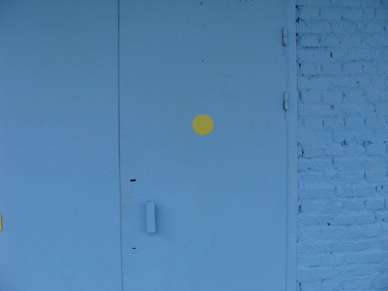 Маркировка входной двери Хатунская СОШ