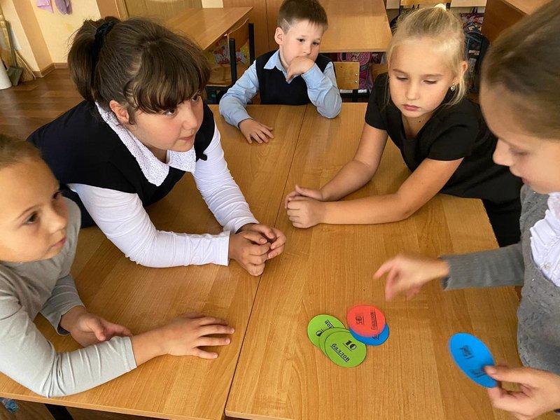 Игра в начальной школе