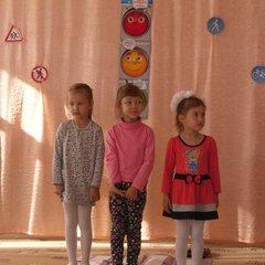 """Фото отчет """"Внимание дети!"""" с 21.10 - 08.11.2019 года"""