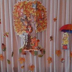 22 и 23 октября были проведены праздники осени