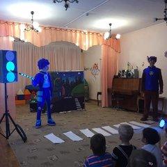 """Театральная постановка """"Про правила дорожного движения"""""""