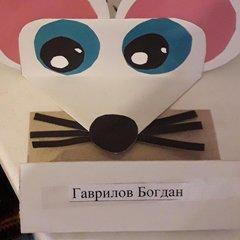 """Конкурс """"Новогодние открытки"""""""