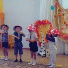 Осенний праздник подготовительная группа