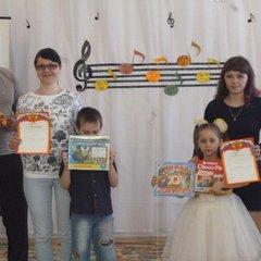 "Музыкальный конкурс ""Мама, папа, брат и я - музыкальная семья!"""