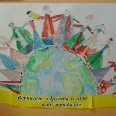 Башкортостан - мой край родной!