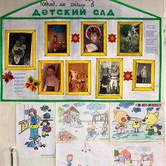Детский сад глазами воспитанников и их родителей