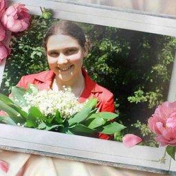Пронина Евгения Викторовна