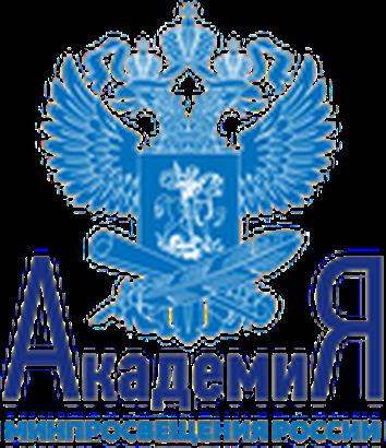 Федеральный оператор сети Центров «ТР» - Академии Минпросвещения России
