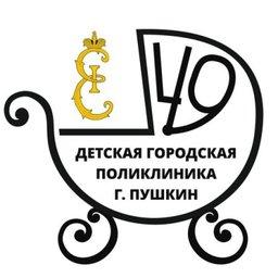 Смелова Вера Петровна