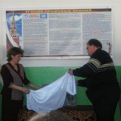 Открытие мемориальной доски Нажметдинова Г.