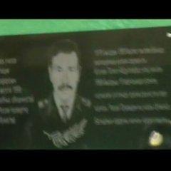 Открытие мемориальной доски Кулуева Т.