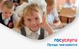 Предоставление информации об образовательных программах, в том числе учебных планах, календарных учебных графиках, рабочих программах учебных предметов, курсов, дисциплин (модулей).