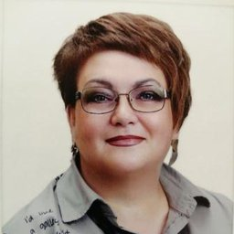 Щербакова Ирина Викторовна