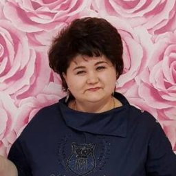 Камалова Лилия Нурисламовна