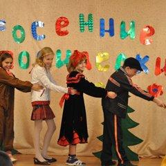 """""""Осенние посиделки"""" - 2010"""