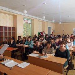 """Педсовет """"Современный урок: от планирования к реализации"""" 28 марта 2014 года"""