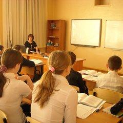 РМО учителей физики 28.02.2013г.