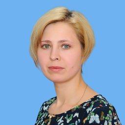 Сережкина Анна Андреевна