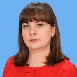 Казакова Екатерина Анатольевна
