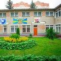 Центр развития ребёнка - детский сад № 51 «Солнышко»