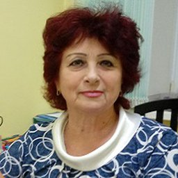 Ткачева Людмила Станиславовна
