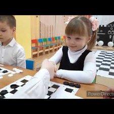 Шашечный турнир в ДОУ