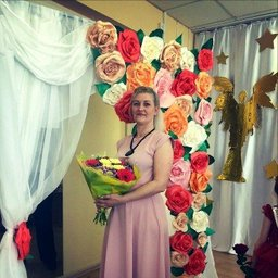 Барахтян Зоя Валерьевна