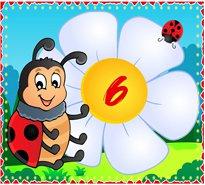 """Общеобразовательная группа для детей 6-7 лет """"Радуга"""""""