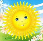 Подготовительная к школе группа № 7 «Солнышко»