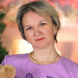 Терентьева Алла Евгеньевна
