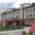 Муниципальное дошкольное образовательное учреждение детский сад № 59 «Умка»