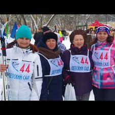 Пушкинская лыжня 2018
