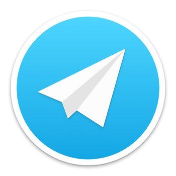 Подпишись на наш телеграм
