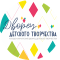 «Камчатский дворец детского творчества»