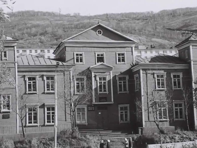 «Дом пионеров», по улице Ленинская, д. 12