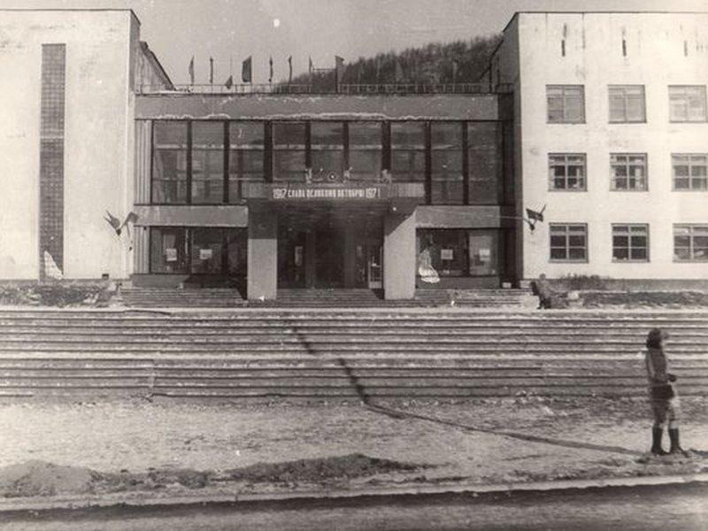 Здание«Камчатского областного дворца детского творчества»2002 год