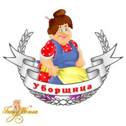 Петрова Лидия Карповна
