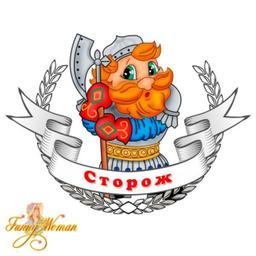 Гудинов Владимир Борисович