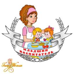 Воробьева Татьяна Владимировна