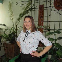 Гричук Алёна Дмитриевна