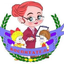 Митрофанова Ольга Александровна