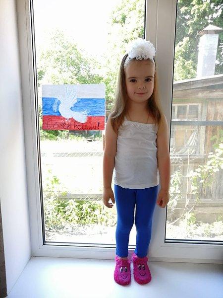 #Окна России