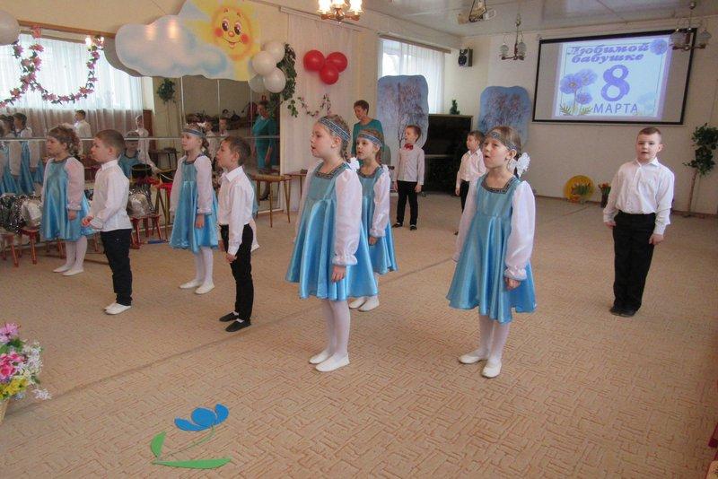 """Подготовительная к школе группа """"Сорока белобока"""""""