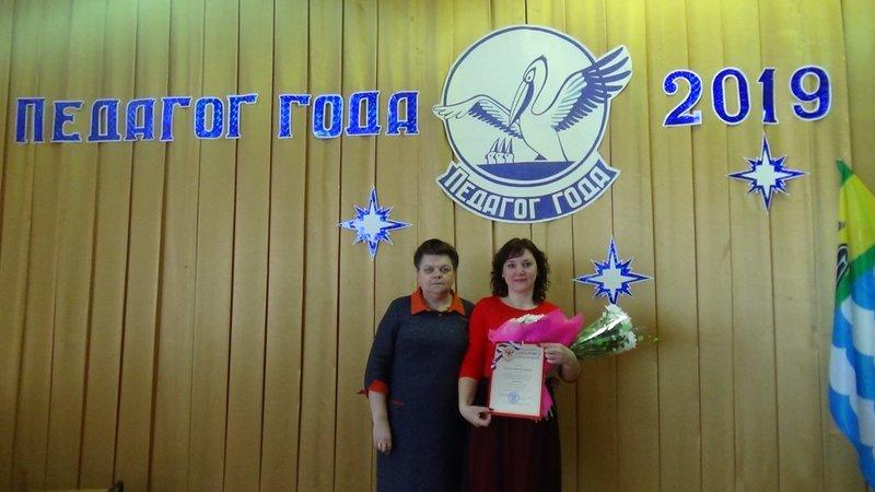 Наши педагоги участники и победители профессиональных конкурсов!