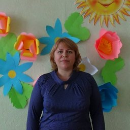 Лисицына Наталья Борисовна