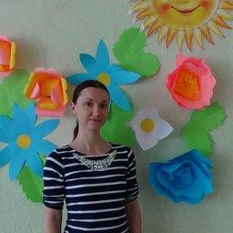 Ступина Светлана Сергеевна