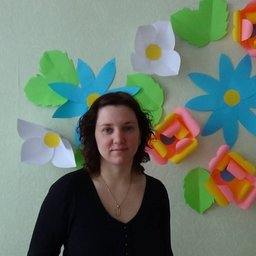 Третьякова Юлия Константиновна
