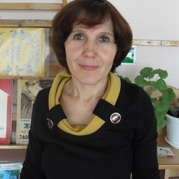 Горынина Ирина Петровна