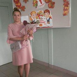 Фетисова Ксения Андреевна
